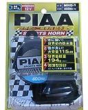 PIAA(ピア) スポーツホーン(右巻き) 400Hz 2端子 MHO-1