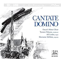 Cantate Domino by Oscar's Motet Choir