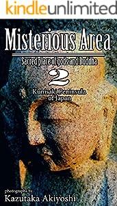 Misterious Area 2: Sacred place of gods and Budda (English Edition)
