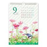 文鳥と四季の花 カレンダー A4壁掛けタイプ(2016年版)