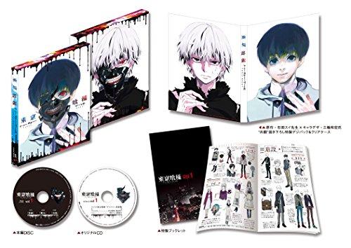 東京喰種トーキョーグール 【DVD】 vol.1 「特製CD同梱」の詳細を見る