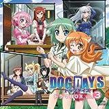 DOG DAYS ドラマBOX vol.3