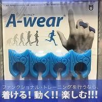 A-wear指サック フリーサイズ (蛍光ブルー)