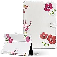 dtab Compact d-02K docomo ドコモ タブレット 手帳型 タブレットケース タブレットカバー カバー レザー ケース 手帳タイプ フリップ ダイアリー 二つ折り 012846