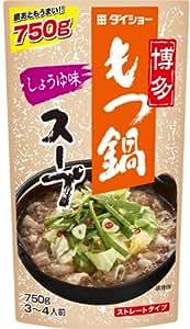 博多もつ鍋スープ しょうゆ味 750g×2本