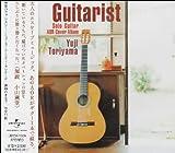 Guitarist~Solo Guitar AOR Cover Album 画像