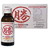 マルカツ飲料 赤ラベル 100ml瓶×50本入