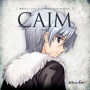 穢翼のユースティア -Original CharacterSong Seriese- CAIM テレカ付き限定盤