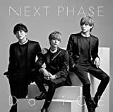 NEXT PHASE(初回フラッシュプライス盤(パフォーマー.ver))
