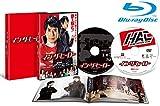 イン・ザ・ヒーロー 豪華版(本編ブルーレイ+特典DVD)〔初回生...[Blu-ray/ブルーレイ]