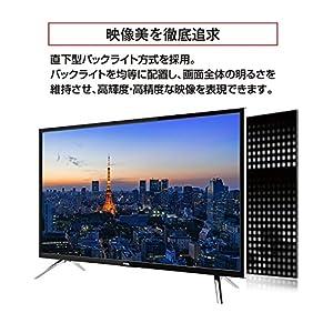 TCL 32V型 液晶 テレビ 32D2900 ハイビジョン USB外付けHDDへの番組録画対応 長時間録画HDDHDMIを4端子までサポート 2017年モデル
