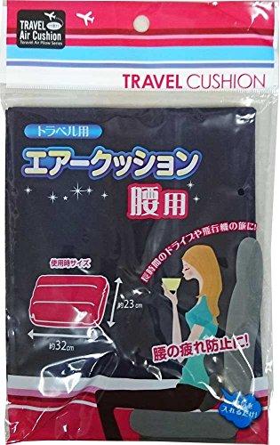 [해외]여행용 에어 쿠션 허리/For traveling air cushions for waist