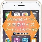 WANLOK Apple iPhone 6 (4.7インチ) ガラスフィルム 液晶保護フィルム 厚さ0.3mm NSG 2.5D 硬度9H ラウンドエッジ加工