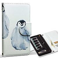 スマコレ ploom TECH プルームテック 専用 レザーケース 手帳型 タバコ ケース カバー 合皮 ケース カバー 収納 プルームケース デザイン 革 ペンギン かわいい 動物 014775