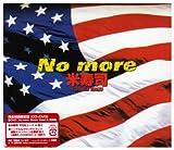 No more(完全初回限定盤)(DVD付)