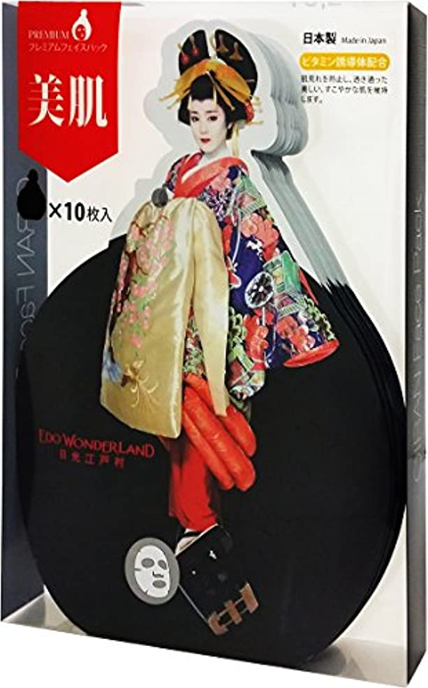 ドックウェイター鎖OIRANFacePackプレミアムフェイスパック10枚セット(美肌)‐KH2112553