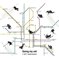 "鈴村健一 10th Anniversary Best Album ""Going my rail""(DVD付)"