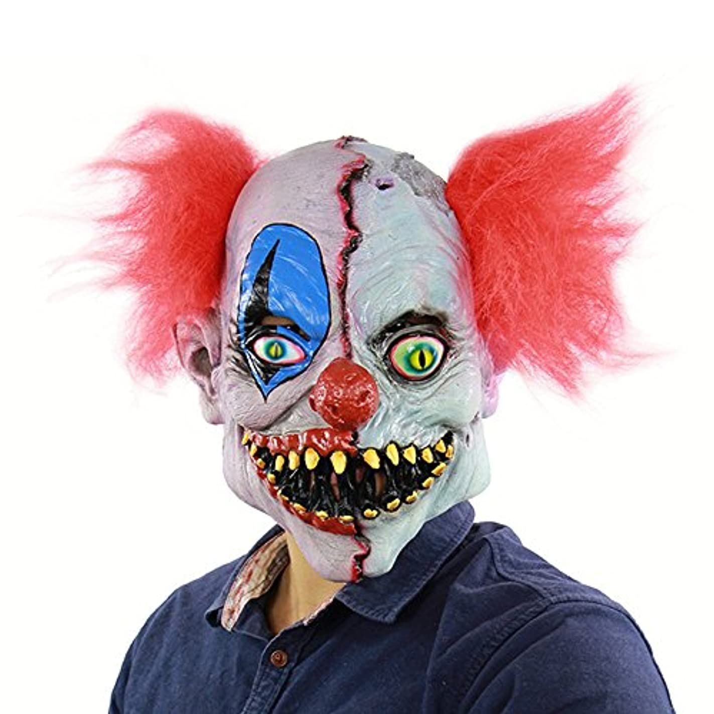 悲しいラフ登るハロウィンホラー腐った顔ピエロラテックスゴーストマスクお化け屋敷ドレッシングヘッドカバー