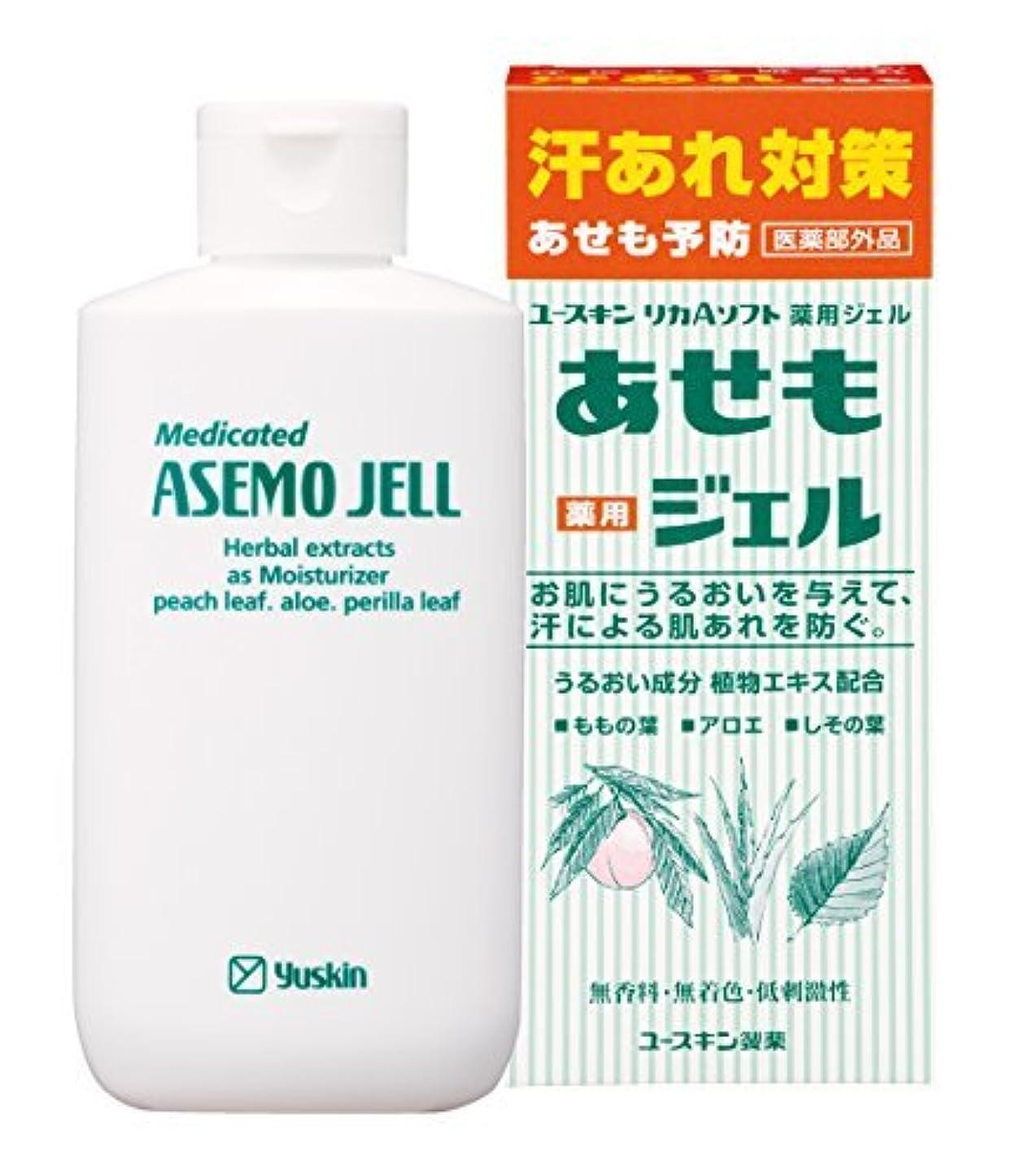 繊毛拘束廃止【6個】ユースキン 薬用あせもジェル 140mlx6個(4987353070415)