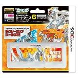 ポケットモンスターカードケース6+シールセット for ニンテンドー3DS ホワイトキュレム
