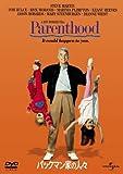 バックマン家の人々 (ユニバーサル・セレクション2008年第2弾) 【初回生産限定】 [DVD]