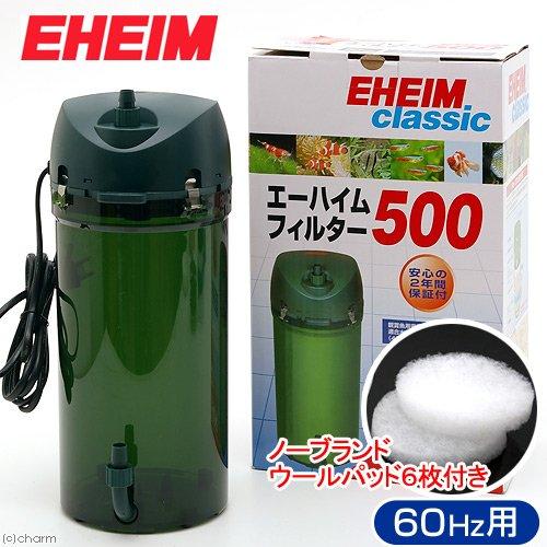フィルター500 60Hz