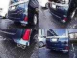 トヨタ ノア ヴォクシー 80系 85系 NOAH VOXY デュアル マフラー カッター 2本出し / スラッシュ