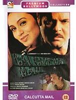 Calcutta Mail [DVD] [Import]