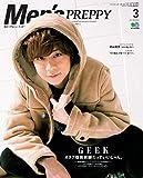 Men's PREPPY (メンズプレッピー)2019年 3月号 COVER&INTERVIEW:北山宏光(Kis-My-Ft2)
