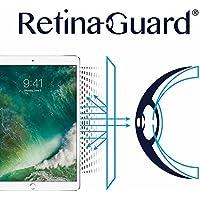 RetinaGuard iPad Pro10.5 ブルーライト90%カット液晶保護フィルム (フィルムタイプ)