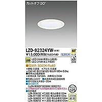大光電機:LEDダウンライト LZD-92324YW