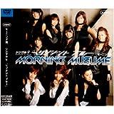 シングルV「リゾナント ブルー」 [DVD]