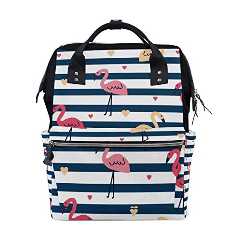 ママバッグ マザーズバッグ リュックサック ハンドバッグ 旅行用 鳥と心柄 ストライプ ファション