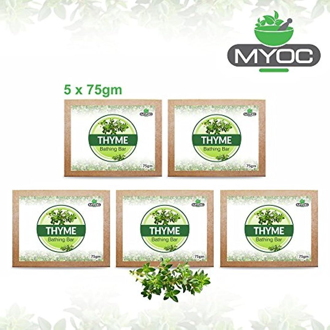 文芸マザーランドダイアクリティカルThyme Oil And Vitamin E Soap For bad odour, acne free and athletes foot 75g x 5 Pack