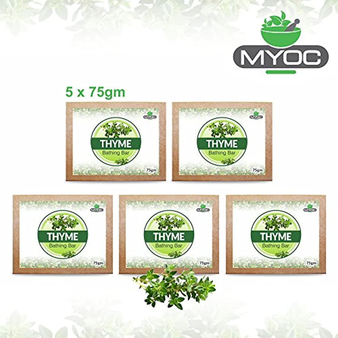 シリアルあらゆる種類の子豚Thyme Oil And Vitamin E Soap For bad odour, acne free and athletes foot 75g x 5 Pack