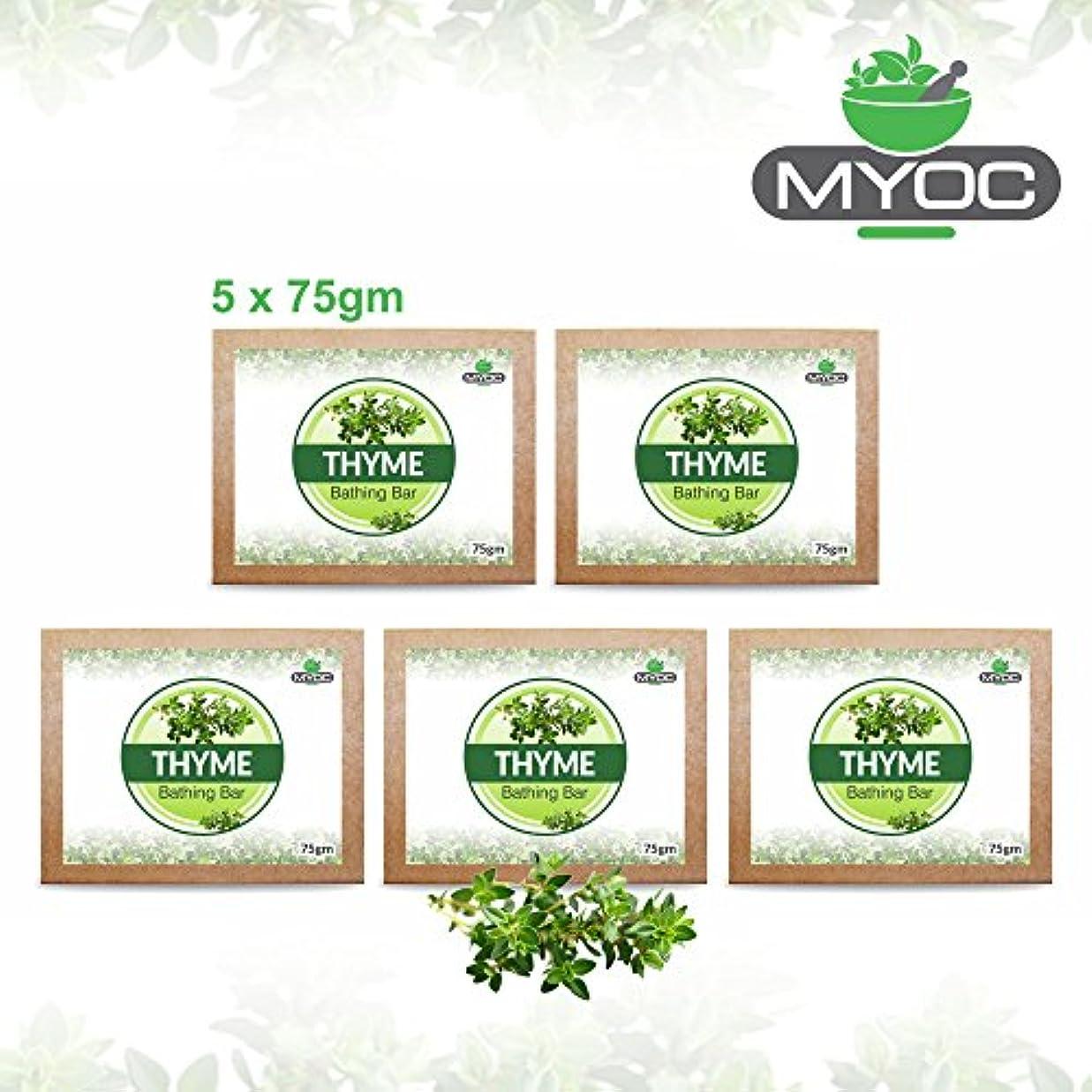 負荷ビタミン見捨てられたThyme Oil And Vitamin E Soap For bad odour, acne free and athletes foot 75g x 5 Pack