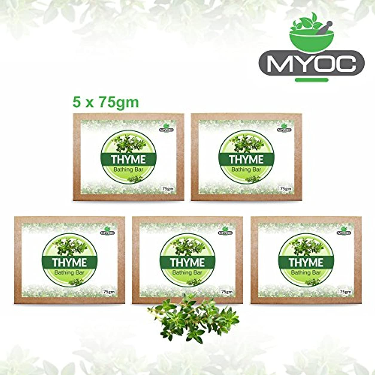 ロータリー声を出して廃棄するThyme Oil And Vitamin E Soap For bad odour, acne free and athletes foot 75g x 5 Pack