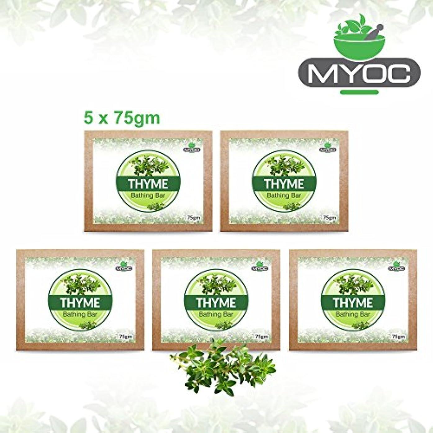 換気するセラー池Thyme Oil And Vitamin E Soap For bad odour, acne free and athletes foot 75g x 5 Pack