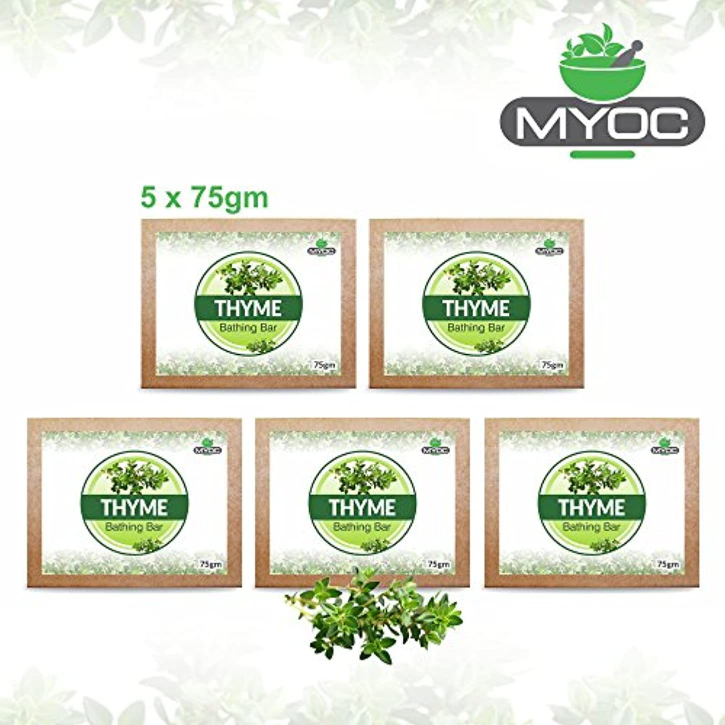 感嘆熟読保持するThyme Oil And Vitamin E Soap For bad odour, acne free and athletes foot 75g x 5 Pack