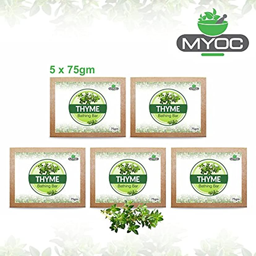 反毒エキスパート偽Thyme Oil And Vitamin E Soap For bad odour, acne free and athletes foot 75g x 5 Pack