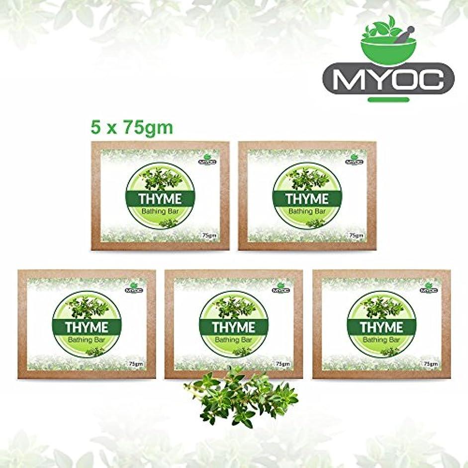 バラ色大人衝動Thyme Oil And Vitamin E Soap For bad odour, acne free and athletes foot 75g x 5 Pack