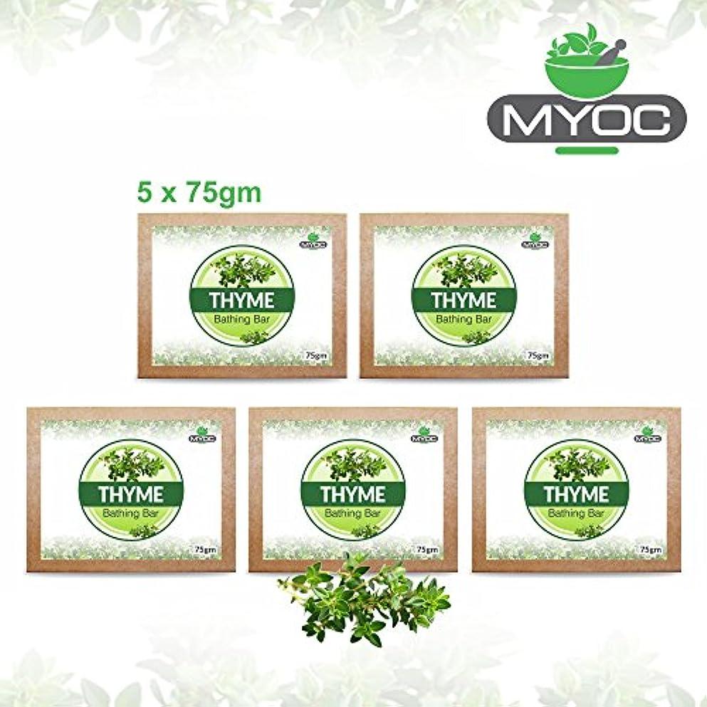 トレースがっかりする供給Thyme Oil And Vitamin E Soap For bad odour, acne free and athletes foot 75g x 5 Pack