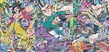 ドラゴンボールヒーローズ【アルティメットパック 合体!ゴテンクス:青年期】「3枚セット」Vジャンプ10月号 応募者全員サービス