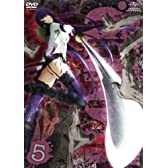 学園黙示録 HIGHSCHOOL OF THE DEAD 5 [DVD]
