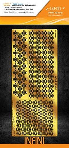 インフィニモデル 1/350 日本海軍 弾薬箱 3種入