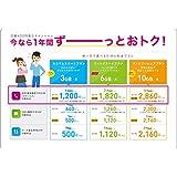 IIJmioみおふぉん SIMカード 音声通話パック ( 月額料金400円×12ヵ月間割引!キャンペーン実施中 ) FFP