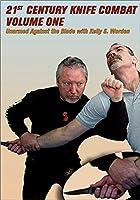 21ST CENTURY KNIFE COMBAT Volume 1【DVD】 [並行輸入品]