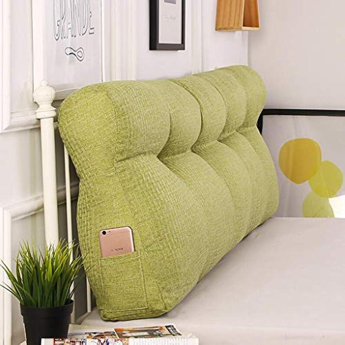 溶融チョップ食品ヘッドボードトライアングルクッションダブルソファ大きなバックソフトバッグ枕ウエスト枕良い通気性 Zsetop (Color : A, Size : 200*50*15cm)