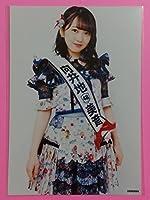 AKB48 総選挙公式ガイドブック2018 SHOP特典 向井地美音 生写真