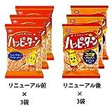 【Amazon.co.jp限定】 亀田製菓 ハッピーターン リニューアル食べくらべセット (新ハッピーターン×3袋、旧ハッピーターン×3袋) ×6袋